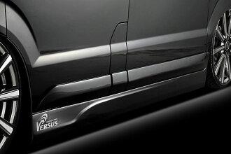 エブリィワゴン(エブリーワゴン) DA64W サイドステップ 塗装済 ハーテリー V-LUX EURO