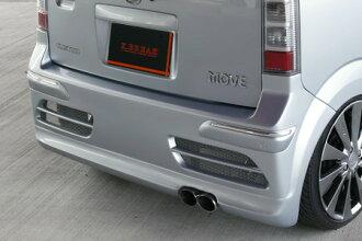 ムーブ L150/160 前期 ver.2 エアロ3点セット  塗装済 コンプリート K-BREAK(ケイブレイク)