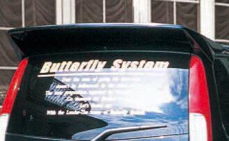 ムーブ L900 後期 リアウィング(ルーフカバー付) 塗装済 Butterfly System/バタフライシステム 黒死蝶