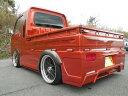 ハイゼットトラック 標準 S500P リアバンパー Novel 翔プロデュース