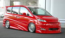 ステップワゴン RG1〜4 フロントバンパースポイラー アフェクション アルティメットシリーズ