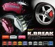 マークX GRX120 (標準16Inch車) 前・中期 年式:04.11~09.10 ファーストレーベル キャリパーカバー 【フロント】 K-BREAK/ケイブレイク