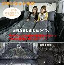 【車用ベッドキット ラブベッドオプション】 ブランケットラグ シンケ/SHINKE