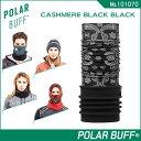 Polar Buff No.101070_CASHMERE BLACK BLACK