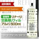 Alba_refill_1