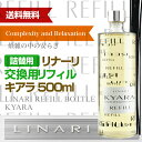 Kyara_refill_1