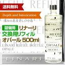 Opale_refill_1