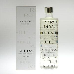 【交換用リフィル】リナーリ(LINARI)リードディフューザースフェラ(SFERA)