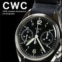 イギリス軍正式採用の激レアな腕時計!日本では入手困難です!自信の3年保証【ミリタリー】【腕時計】【ミリタリーウォッチ】