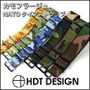 時計 ベルト 腕時計 バンド HDT DESIGN カモフラ...