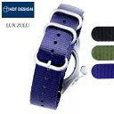 肌触りが良いシートベルト素材を使用した高級感ある時計ベルトです。