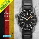 腕時計★LACO ラコ 861704 オーシャン Ocean 1000M ダイバーズ 自動巻き スクワードウォッチ SQUAD WATCH