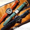 バネ棒付き 時計 ベルト CHRONOWORLD クロノワールド Ostrich Leg オーストリッチ レッグ オーストレッグ