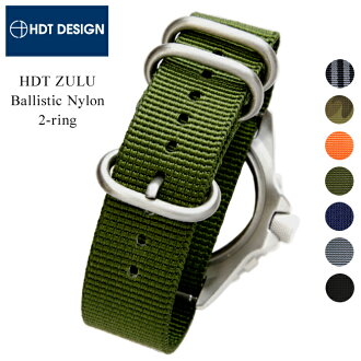 ◆HDT ZULU 즈르바리스틱・나일론・밴드 스탠다드 2 링 손목시계용・시계 벨트・시계 밴드 20 mm22mm24mm