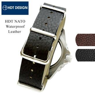 HDT NATO Waterproof Leather Strap