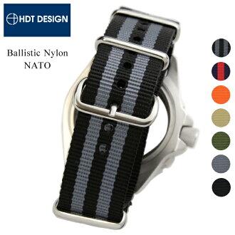 HDT NATO Ballistic Nylon Straps