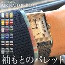 時計 腕時計 ベルト バンド AIR NATO PERLON STRAP エアーナトーパーロンストラ...