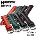 バネ棒付き 時計 ベルト 腕時計 HIRSCH ヒルシュ JUMPER ジャンパー レザー革 18mm 20mm 22mm ブラック ブラウン ブルー