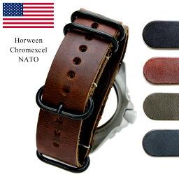 バネ棒付き 時計 ベルト 腕時計 バンド Horween Chromexcel NATO ホーウィン クロムエクセル レザー 革 20mm 22mm 24mm ブラック ブラウン ネイビー ブルー グリーン