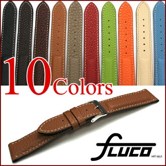 FLUCO Chrono Schrumpf Leather Watch Strap