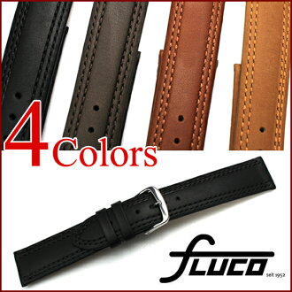 FLUCO Bio Natur Leather Watch Strap