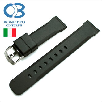 Rubber Material Strap Model 317 22/24mm