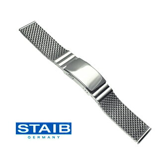 Hermann Staib - Mesh Bracelet w/ Push Button Deployant Buckle