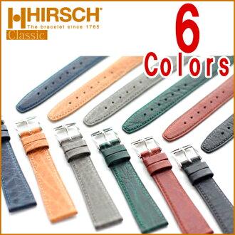 HIRSCH Camelgrain ヒルシュ キャメル ストラクチャード・レザー 腕時計用・時計ベルト・時計バンド 12mm14mm16mm18mm20mm【メンズ】【レディース】【革】