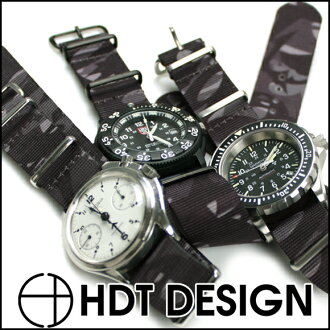 HDT Numeral Camouflage NATO Strap