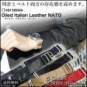 時計 ベルト◆HDT DESIGN Oiled Italian NATO オイルド イタリアンレザー 20mm22mm【時計バンド 時計ベルト 革ベルト 革】【ダニエルウ…