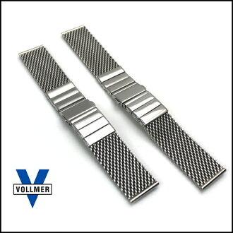 Vollmer Push Buckle Mesh Bracelet [18mm, 20mm, 22mm]