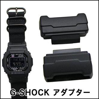 ◆G-SHOCK G打擊MIL-SHOCK適配器