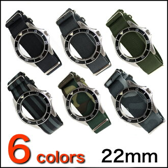 PHOENIX NATO G10 Watch Strap / Band 22mm