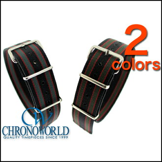 PHOENIX NATO G10 James Bond 2010 RAF Watch Strap / Band 18, 20, 22mm