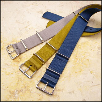 NATO G10 Watch Strap / Band Italian Silk 18mm Gray