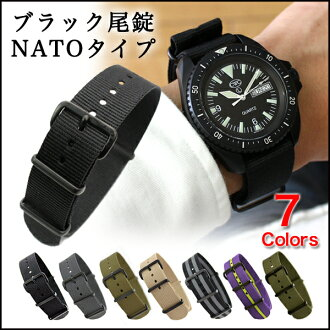 NATO Type Straps Black Series