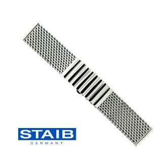 Hermann Staib Mesh Bracelet w/ Push Buckle