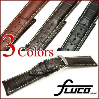 FLUCO Classic Kroco Chrono Leather Watch Strap