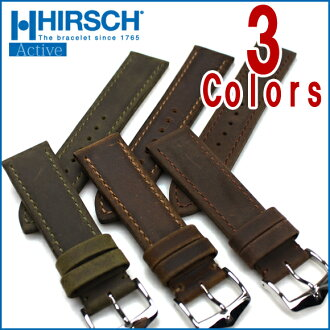 ◆ Hirsch HIRSCH Terra Terra for watches, watch belts, watch bands 24 mm 22 mm 20 mm