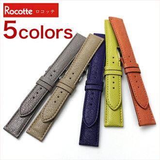 Rocotte・ロコッテコードバン 腕時計用・時計ベルト・時計バンド 16・18・20mm【メンズ】【レディース】【革・レザー】