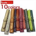 1039-roco55p_1