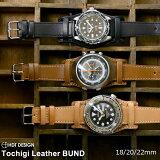 ���� �٥�Ȣ�HDT DESIGN Tochigi Leather BUND 18mm20mm22mm�����ڥ쥶�� ���ץХ�� ���ץ٥�� �ץ٥�� �סۡ�IWC ���å��� ROLEX ���ᥬ OMEGA��