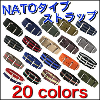 NATO Type Straps 20 various colours