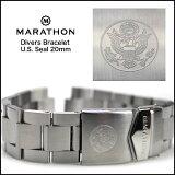★マラソン★MARATHON Divers Bracelet U.S. Seal アメリカ合衆国章ブレスレット20mm 【あす楽対応】【】【メンズ】【腕時計】【ミリタリーウォッチ】