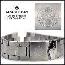 時計 ベルト 腕時計 時計バンド ミリタリーウォッチ アメリカ軍 MARATHON Divers Bracelet U.S. Seal マラソン ダイバーズ アメリカ合衆国章ブレスレット 22mm 316Lステンレス