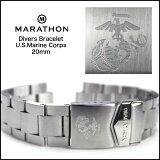 アメリカ軍で実際に正式採用されている唯一の腕時計ブランドMARATHON★マラソン★MARATHON Divers Bracelet U.S.Marine Corps アメリカ海兵隊紋章ブレスレット2