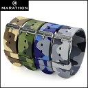 バネ棒付き 時計 ベルト 腕時計 ミリタリーウォッチ アメリカ軍 MARATHON Camouflage Rubber Strap マラソン カモフラージュ ラバー ゴム ストラップ 20mm【Pt10】