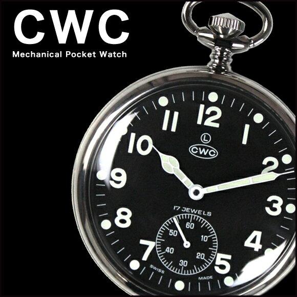 【腕時計】★CWC カボット・ウォッチ・カンパニー Mechanical Pocket Watch 懐中時計【対応】【送料無料】【メンズ】【ミリタリーウォッチ】