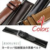 ◆RIOS1931 New York Shell Cordovan Leather ニューヨーク シェル・コードバン 馬革 腕時計用・時計ベルト・時計バンド18mm20mm22mm