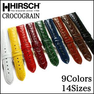 Crocograin ヒルシュ クロコグレイン